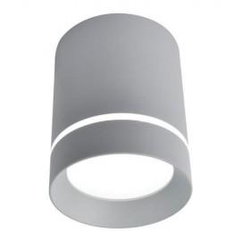 Точечный накладной светильник ArteLamp A1909PL-1GY ELLE (серый, модерн)