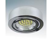 Точечный встраиваемый светильник Lightstar Acuto 003334 MOBILED