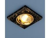 Точечный встраиваемый светильник Elektrostandard 2080  BK/GD (модерн, черный-золото)