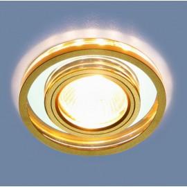 Точечный встраиваемый светильник Elektrostandard 7021 SL/GD (модерн, зеркальный/золото)