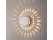 Уличный настенный светильник Elektrostandard 1585 TECHNO LED ARKADA белый