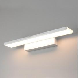 Подсветка для картин Elektrostandard Sankara LED (модерн, серебряный)