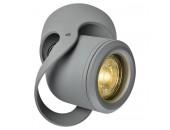 Точечный накладной светильник спот Lussole Loft LSP-9938 Dias серый