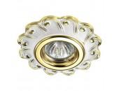 Точечный встраиваемый светильник Novotech 370267 LIGNA белый-золото