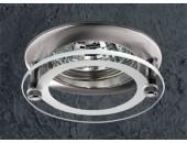 Точечный встраиваемый светильник Novotech 369172 Round (модерн, никель)