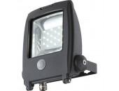 Уличный прожектор Globo 34218S PROJECTEUR I (модерн, серый)