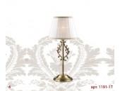 Настольная лампа Favourite 1191-1T (классический, бронза)