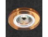 Точечный встраиваемый светильник Novotech 369757 Mirror (модерн, янтарный)
