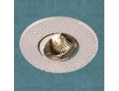 Точечный встраиваемый светильник Novotech 369712 Marble (модерн, белый)