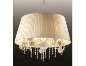 Люстра подвесная Odeon Light 2686/5 (модерн, белый)