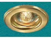 Точечный встраиваемый светильник Novotech 369704 Classic (модерн, золото)