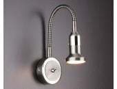 Подсветка для картин с выключателем Elektrostandard Plica 1215 никель-хром