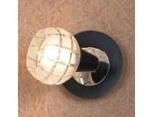 Светильник спот Lussole LSL-8601-01 Silandro (модерн, хром)