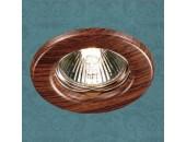 Точечный встраиваемый светильник Novotech 369714 Wood (модерн, дерево)