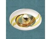 Точечный встраиваемый светильник Novotech 369621 Fudge (модерн, золото)