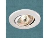 Точечный встраиваемый светильник Novotech 369696 Classic (модерн, белый)