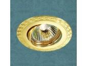 Точечный встраиваемый светильник Novotech 369619 Coil (модерн, золото)