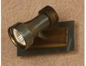 Светильник спот Lussole Novara LSL-7101-01 (бронза)