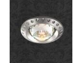 Точечный встраиваемый светильник Novotech 369647 Glam (модерн, никель)