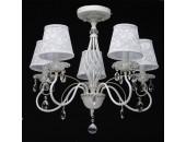 Люстра потолочная MW-Light 419010805 (модерн, белый)