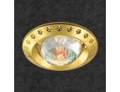 Точечный встраиваемый светильник Novotech 369648 Glam (модерн, золото)