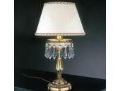 Настольная лампа Reccagni Angelo P 4761 P (классический, золото)