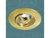 Точечный встраиваемый светильник Novotech 369627 Dino (модерн, золото)