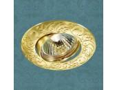 Точечный встраиваемый светильник Novotech 369644 Nenna (модерн, золото)