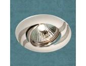 Точечный встраиваемый светильник Novotech 369622 Fudge (модерн, никель)