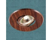Точечный встраиваемый светильник Novotech 369710 Wood (модерн, дерево)