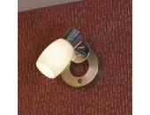 Светильник спот Lussole LSQ-2601-01 Scalera (хай-тек, никель)