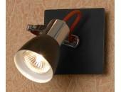 Светильник спот Lussole Frontino LSL-7401-01 (черный)