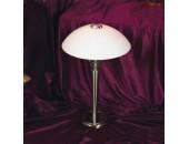 Настольная лампа Lussole LSN-9034-01 (модерн, никель)