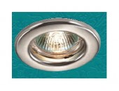 Точечный встраиваемый светильник Novotech 369703 Classic (модерн, никель)