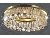 Точечный встраиваемый светильник Novotech 369453 Bob (модерн, золото)