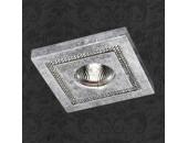 Точечный встраиваемый светильник Novotech 369732 Fable (модерн, серый)