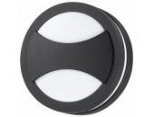 Уличный настенный светильник Novotech 357230 (модерн, черный)