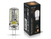 Светодиодная лампа Gauss LEDSS207707103 G4 12V 3W 2700K