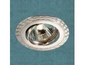 Точечный встраиваемый светильник Novotech 369618 Coil (модерн, никель)