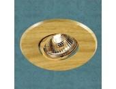 Точечный встраиваемый светильник Novotech 369709 Wood (модерн, дерево)