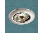 Точечный встраиваемый светильник Novotech 369694 Classic (модерн, никель)