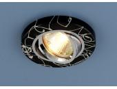 Точечный встраиваемый светильник Elektrostandard 2050 BK/SL (модерн, черный-серебро)