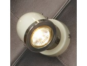 Светильник спот Lussole Tivoli LSN-3111-01 (белый)