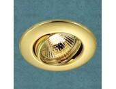 Точечный встраиваемый светильник Novotech 369695 Classic (модерн, золото)