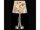 Настольная лампа Maytoni ARM625-11-R (классический, бронза)