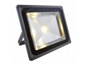 Прожектор ArteLamp A2530AL-1GY FARETTO (модерн, серый)