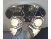 Светильник спот Lussole Civo LSL-6901-04 (хром)