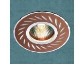 Точечный встраиваемый светильник Novotech 369773 Voodoo (модерн, коричневый)